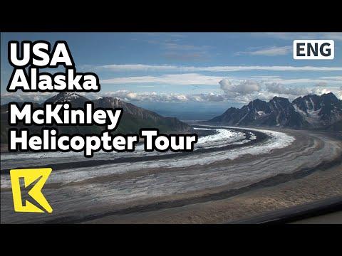 【K】USA Travel-Alaska[미국 여행-알래스카]매킨리 산 빙하, 헬기 투어/McKinley Helicopter Tour/Mountain/Glacier/Nature