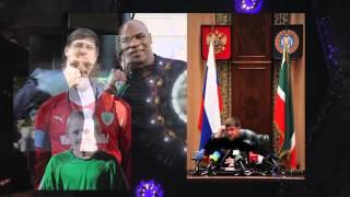 Рамзан Кадыров ярость