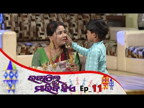 Rakhile Sie Mariba Kie | Full Ep 11 | 26th Apr 2019 | Odia Serial – TarangTV