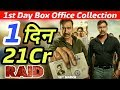 Raid 1st Day Record Breaking Box Office Collection   Ajay Devgn
