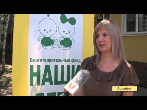 """Приглашение к участию в конкурсе """"Веселый забор 2013"""" Наталья Толмачева."""