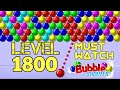 बबल शूटर गेम खेलने वाला | Bubble shooter game free download | Bubble shooter Android gameplay #91