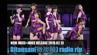 Radio rip of Bitansan, one of the song of Juice=Juice's new triple ...