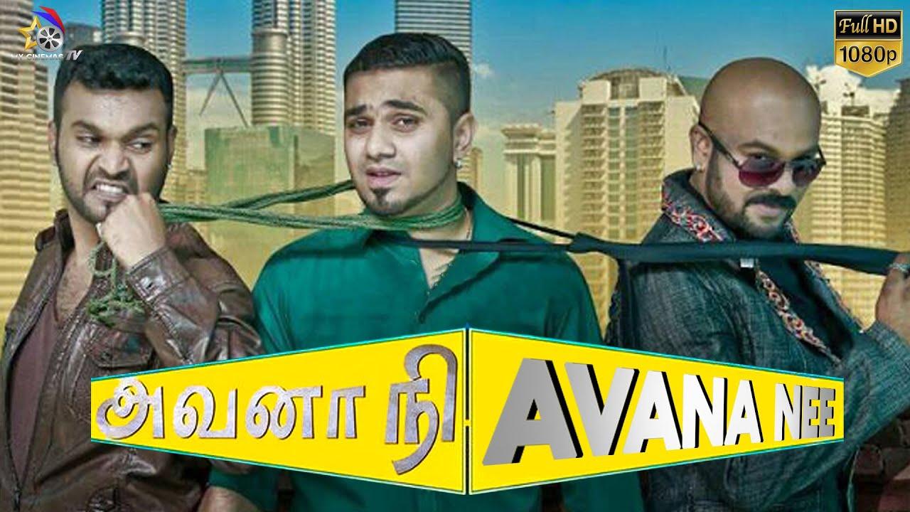 Download Avana Nee Malaysian Tamil Full HD Movie   Logaruban   Vithya Perumal   My Cinema TV
