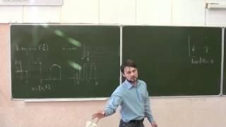 ФМХФ МФТИ - Информатика, семестр 1, лекция 7
