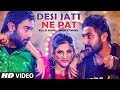"""Desi Jatt Ne Pat (Full Song) "" Feat. Kellie Singh, Inderjit Nikku"
