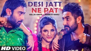 Desi Jatt (Single) (Inderjit Nikku) Mp3 Song Download