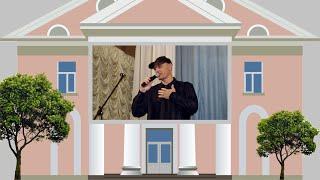 Смотреть клип Андрей Заря - С Честью И Совестью