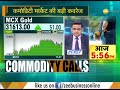 Commodities Live: Catch the action in commodities market 24th April, 2019