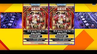 [KAC 6th] SDVX最優秀賞楽曲 iLLness LiLin&HE4VEN ~天国へようこそ~