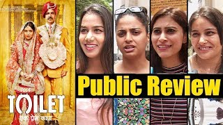 Toilet Ek Prem Katha Movie Review | Public Review | First Day First Show | Akshay Kumar, Bhumi