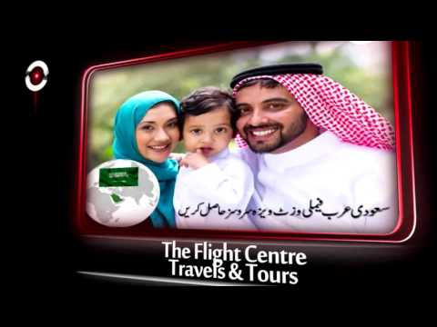THE FLIGHT CENTRE TRAVEL & TOURS  GUJRANWALA (AIR TICKET BOOKING AND UMRAH & HAJJ SERVICES