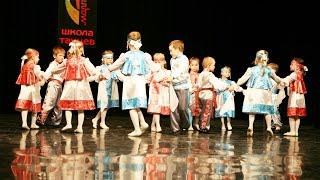 Русский танец дети 4-5 лет