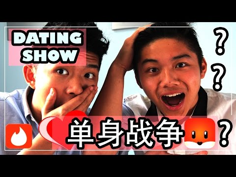 audition for dating shows