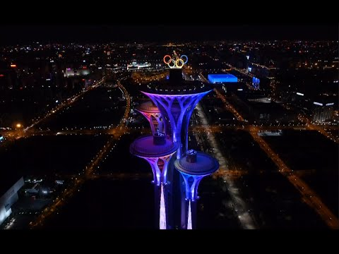 China Officially Names Olympic Tower
