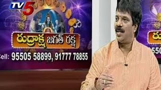 Identifying a Real Rudraksha by Dr.G Panduranga Rao : TV5 News