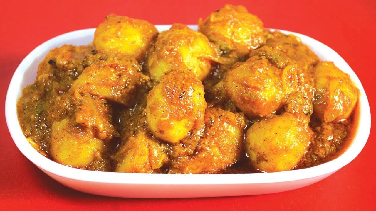 Kashmiri Shahi Aloo Dum  Most Famous Indian Potato Curry