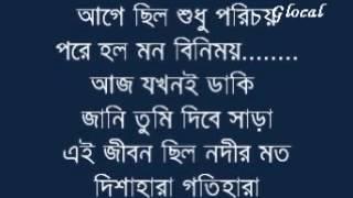 Tomar akash duti chokhe Nirmala Misra