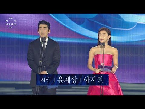 """윤계상(Yoon Kye-Sang)x하지원(Ha Ji-Won) """"진정성 있는 연기로 시청자분들께 인사드리겠습니다"""""""