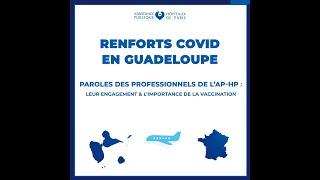 Renforts Covid en Guadeloupe : paroles de professionnels de l'AP-HP