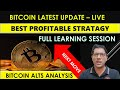 HOW TO MAKE REGULAR PROFIT IN CRYPTO - FULL Strategy Disclosed in Hindi