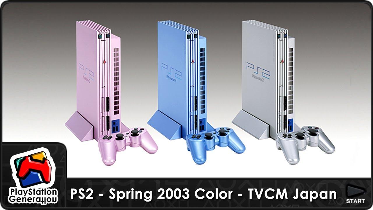playstation 2 spring 2003 color japan tv commercial 2003
