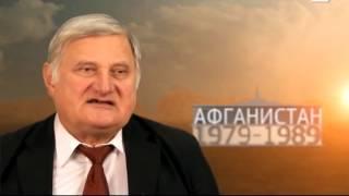 Фильм к 25-летию вывода советских войск из Афганистана