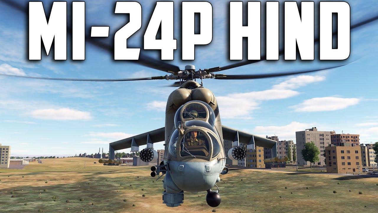 DCS - Mi-24P Hind | First Flight