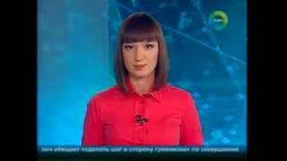 Новости содружества на телеканале МИР (21:00) 21.06.12