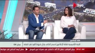 بالفيديو.. أيمن عدلي: تأسيس نقابة تضم الإعلاميين كان بمثابة حلم وتحقق