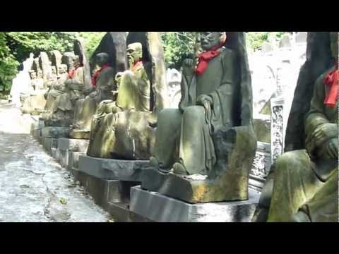 Temple Tiansian Keelung Taiwan