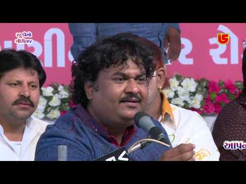 HANSLA HALO NE HAVE MOTIDA NAHI RE MALE || OSMAN MIR || 26-SHIVRATRI 2016 GS DVD