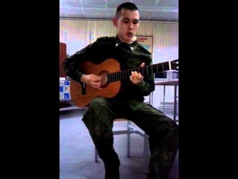 Солдатская гитара... вч 12465