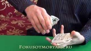 """Флориши с картами для начинающих (Обучение).""""Пружинка"""".Card flourishes for beginners tutorial"""