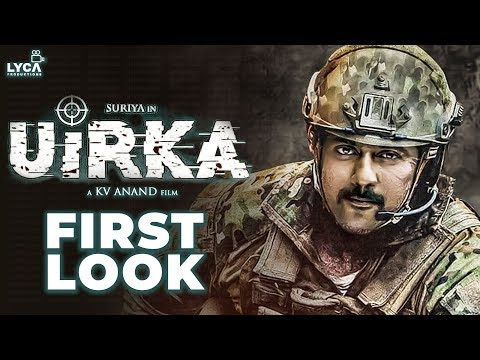 SURIYA 37 Official Title & First Look Announcement! | UirKa | KV Anand