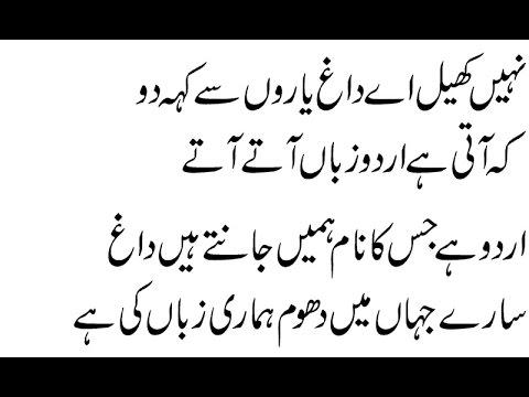 Convert default web Urdu Font into Nastaleeq.