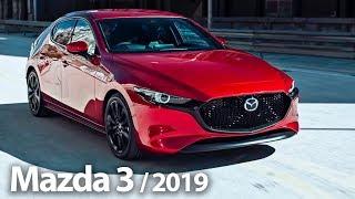 Обзор новой Mazda 3 2019 // Игорь Бурцев
