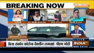 PM Modi ने लगवाई मेक इन इंडिया वैक्सीन, एक्सपर्ट बोले साहसिक कदम