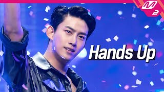 2PM(투피엠) - Hands Up (4K) | 2PM COMEBACK SHOW 'MUST' | Mnet 210628 방송