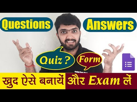 Questions And Answers | How To Make Online Quiz Exam Google Form | Quiz Game
