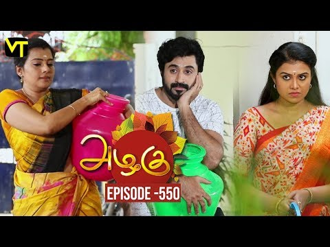 Azhagu Tamil Serial latest Full Episode 550 Telecasted on 10 Sep 2019 in Sun TV. Azhagu Serial ft. Revathy, Thalaivasal Vijay, Shruthi Raj and Aishwarya in the lead roles. Azhagu serail Produced by Vision Time, Directed by Selvam, Dialogues by Jagan. Subscribe Here for All Vision Time Serials - http://bit.ly/SubscribeVT   Click here to watch:  Azhagu Full Episode 549 https://youtu.be/jzOZ7WP0wJs  Azhagu Full Episode 548 https://youtu.be/tlHnFjld-hY  Azhagu Full Episode 547 https://youtu.be/QpF-BklhmqM  Azhagu Full Episode 546 https://youtu.be/ubkFbpJfU-k  Azhagu Full Episode 545 https://youtu.be/KkKwwhbz3yE  Azhagu Full Episode 544 https://youtu.be/wsTidRiBnx4  Azhagu Full Episode 540 https://youtu.be/eVY8GmJlUSA  Azhagu Full Episode 539 https://youtu.be/2nCT3UV3Rs8  Azhagu Full Episode 538 https://youtu.be/kjV1EGSoawg  Azhagu Full Episode 537 https://youtu.be/n2FXmqOsb-E  Azhagu Full Episode 536 https://youtu.be/vWsIUjK5xJ0   For More Updates:- Like us on - https://www.facebook.com/visiontimeindia Subscribe - http://bit.ly/SubscribeVT
