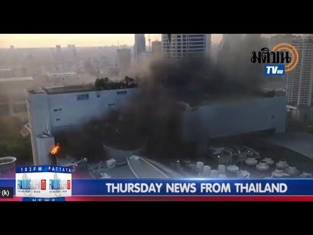 [NEWS]  11th April 2019   Fabulous TV  Pattaya