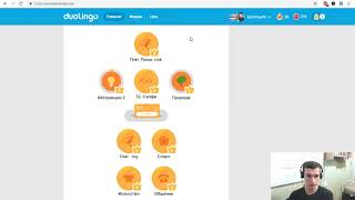 duolingo golden owl video, duolingo golden owl clips