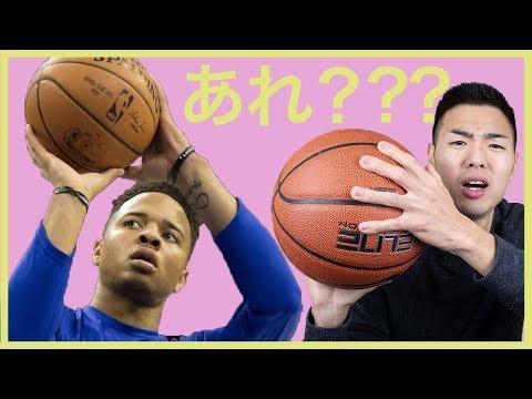 【NBA】シュートの仕方を忘れてしまった男 マーケル・フルツ