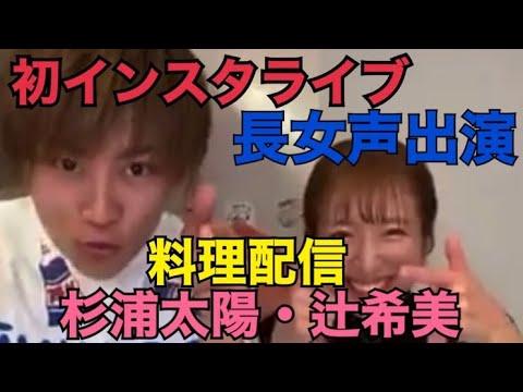 辻希美 公式プロフィール http://www.up-front-create.com/nozomi_tsuji/ 公式オフィシャルファンクラブ https://www.up-fc.jp/m-line/member/tsuji_nozomi/ 公式ブログ...