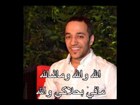 Arabic Karaoke: hussein el deek denyia zghiri