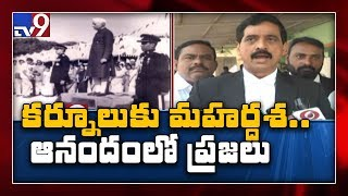 Kurnool people feel happy over CM Jaganand#39;s visit