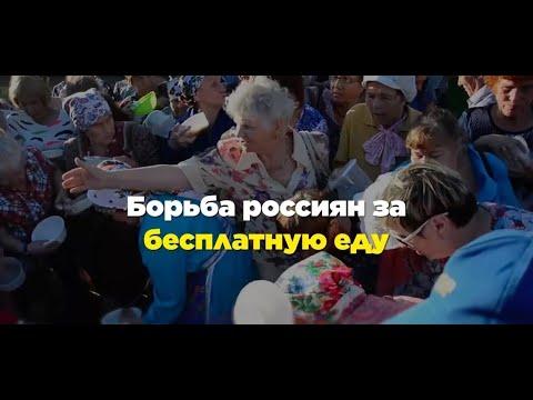 Драку за просроченные продукты устроили в Казани