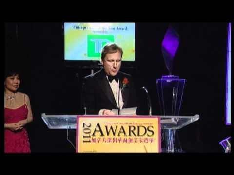 ACCE - 2011 Entrepreneur of the Year: Northridge Development Corp.