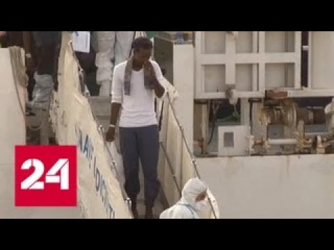 В ближайшие часы блокированных на судне мигрантов могут пустить на берег - Россия 24